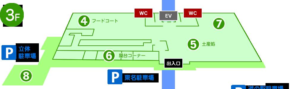 館内マップ 3F