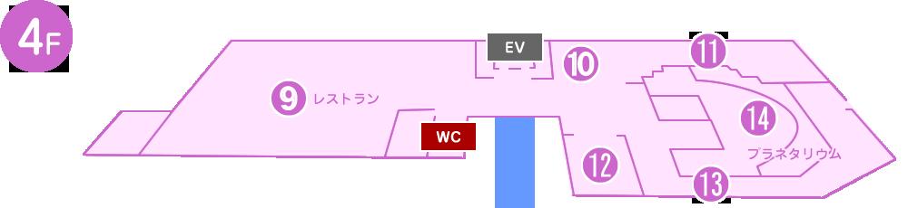 館内マップ 4F