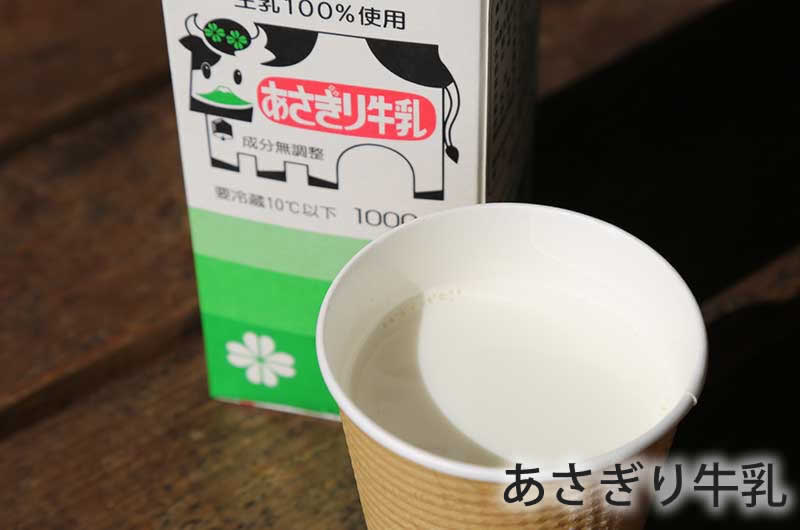 朝霧高原 MOW MOW CAFE