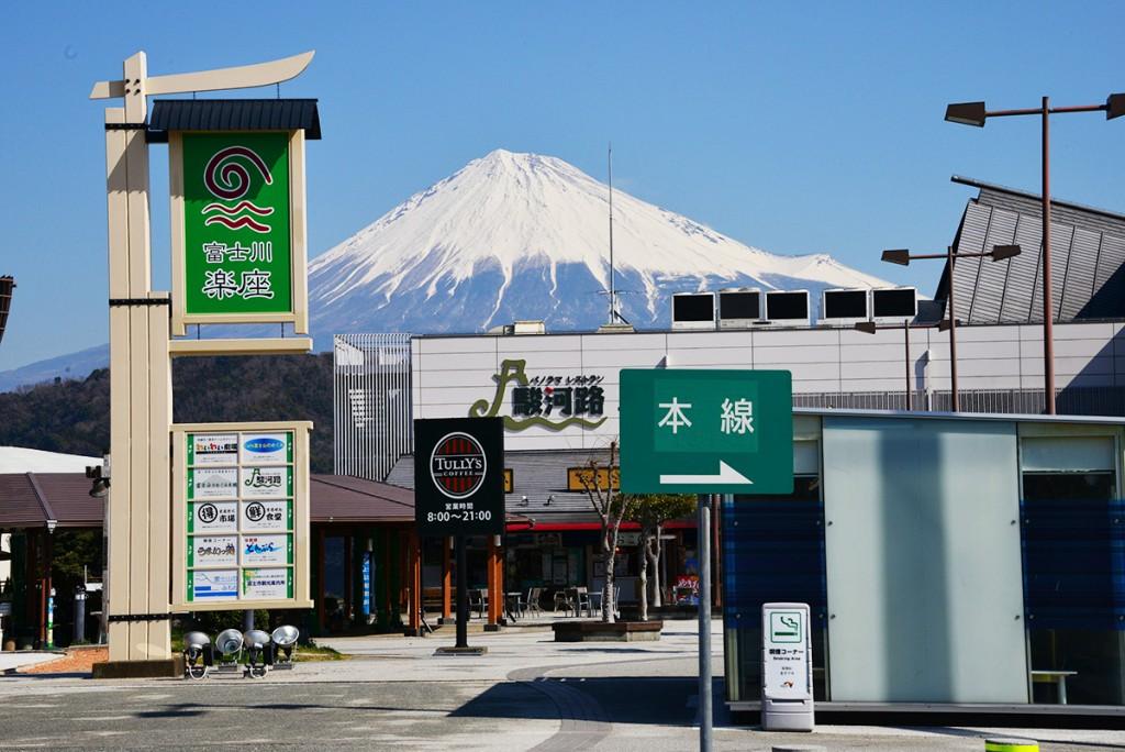 富士川楽座からの眺め