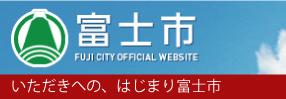 fuji_city
