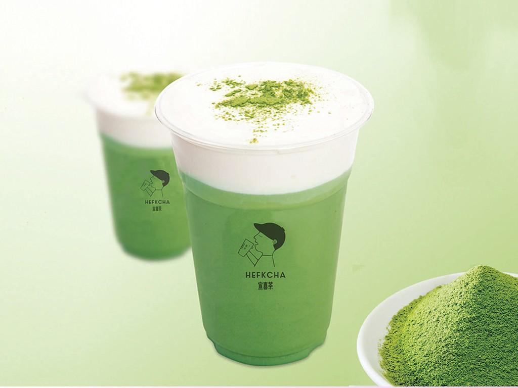宣喜茶(センキチャ)