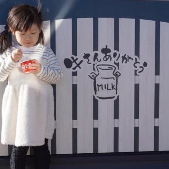 ファミリー賞「ごほうび♡」nanae
