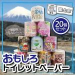 miti-fujikawarakuza_mm-jj2